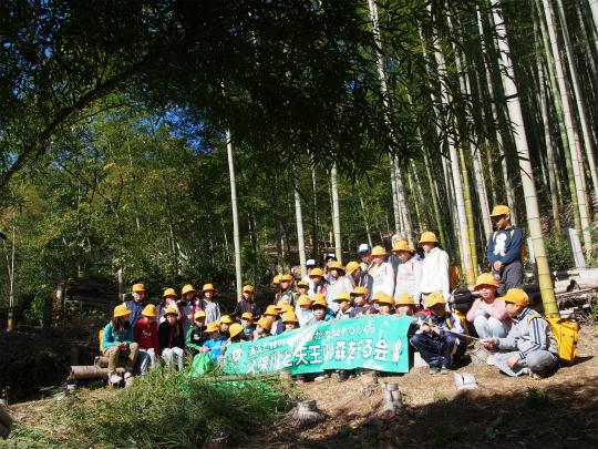 久保川と天王山の森を守る会 活動写真