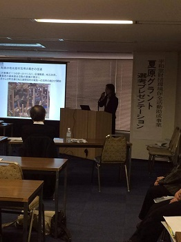 夏原グラント 公開プレゼンテーションの写真