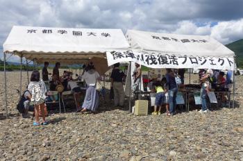 プロジェクト保津川 活動写真