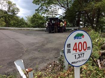 伊吹山ネイチャーネットワークの活動写真