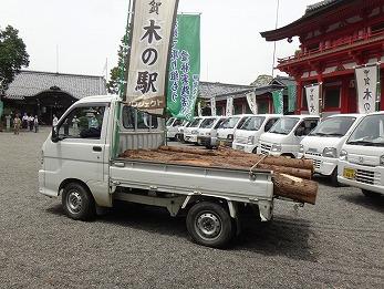 甲賀愛林クラブの活動の写真