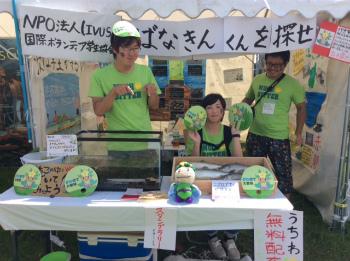 国際ボランティア学生協会 活動写真