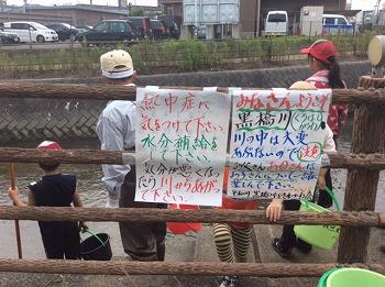 金田学区まちづくり協議会の活動写真