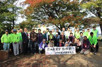 八幡市里山再生協議会の活動写真