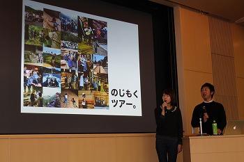 京都・森と住まい百年の会 活動写真