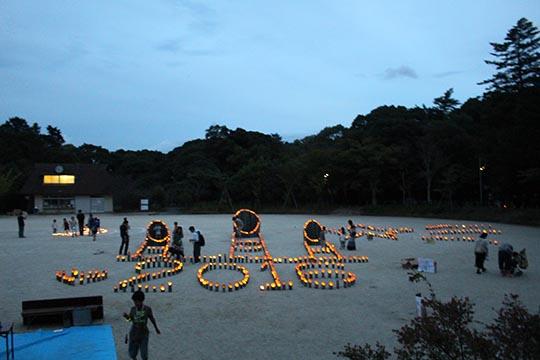 長岡京竹あそび連絡協議会の活動の写真