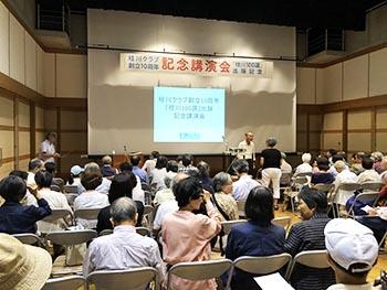 桂川クラブの活動のようす画像