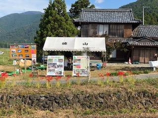 徳山環境保全会 活動のようす画像