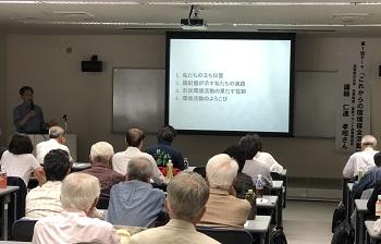 2019年度夏原グラント市民環境講座 仁連先生の講座のようす画像