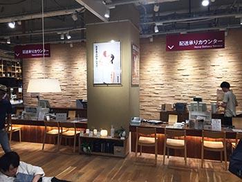 プロジェクト保津川の活動についての画像 店舗内装への利用